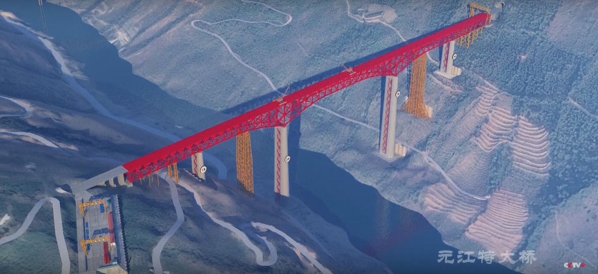 Construction starts on Chinese rail bridge with 154m-tall towers image