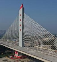 Bridge of 46,000 tonnes rotates into place logo