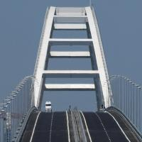 Kerch Strait Bridge opens logo