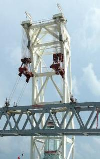 First span placed for Padma Bridge logo