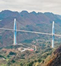 Record-breaking bridge opens in China logo