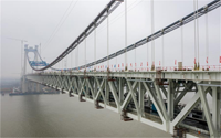 Deck closure achieved on Wufengshan Bridge logo